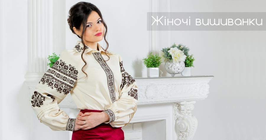 Ексклюзивні жіночі вишиванки та вишиті сорочки ручної роботи